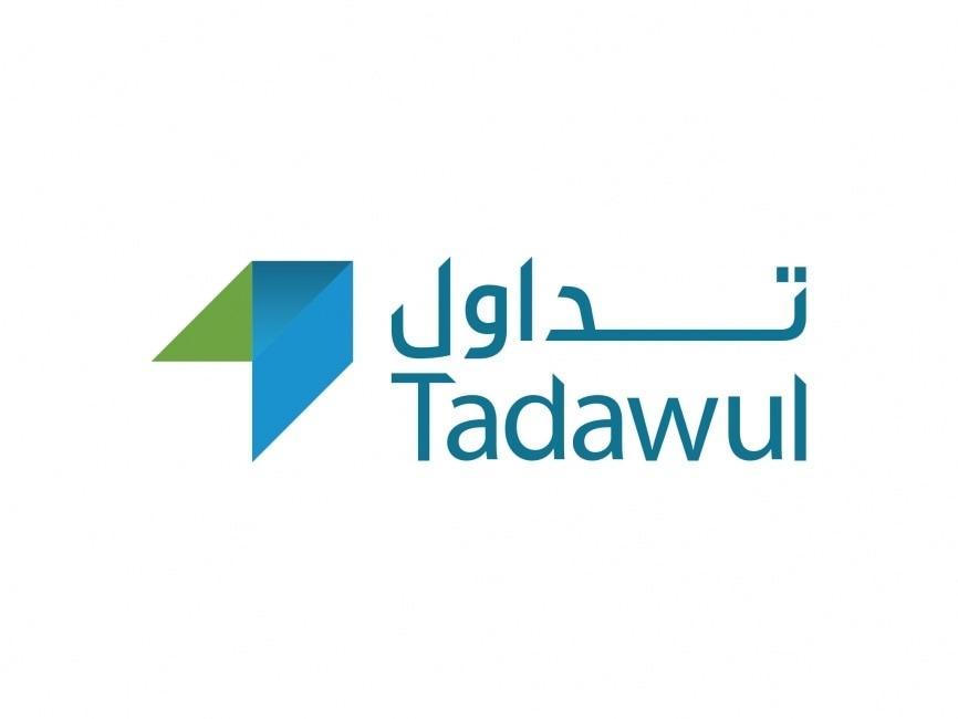 Tadawul Saudi Stock Market