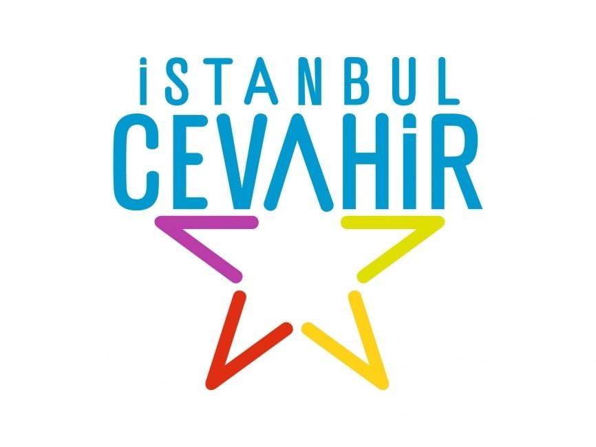 İstanbul Cevahir AVM