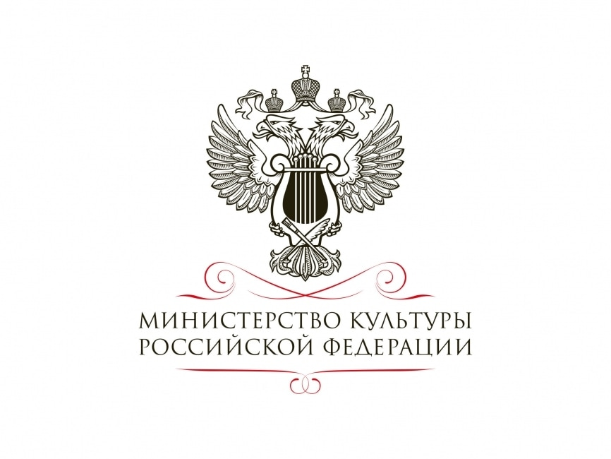 Ministry of Culture of the Russian Federation