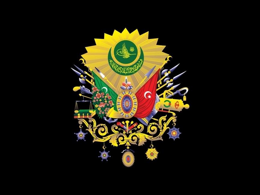 Osmanlı İmparatorluğu Arması
