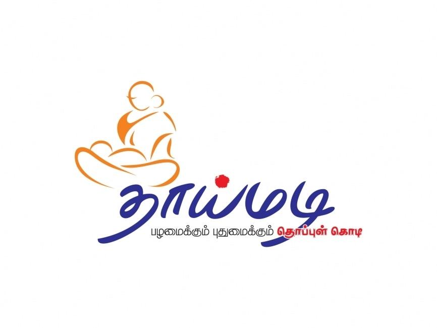 Thaimadi