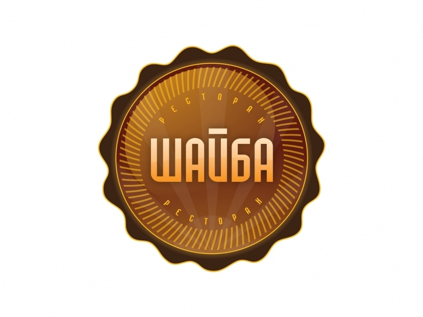 Shaiba Restaurant
