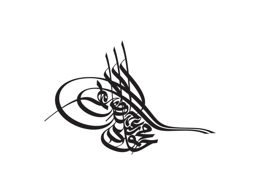 Osmanlı Tuğrası