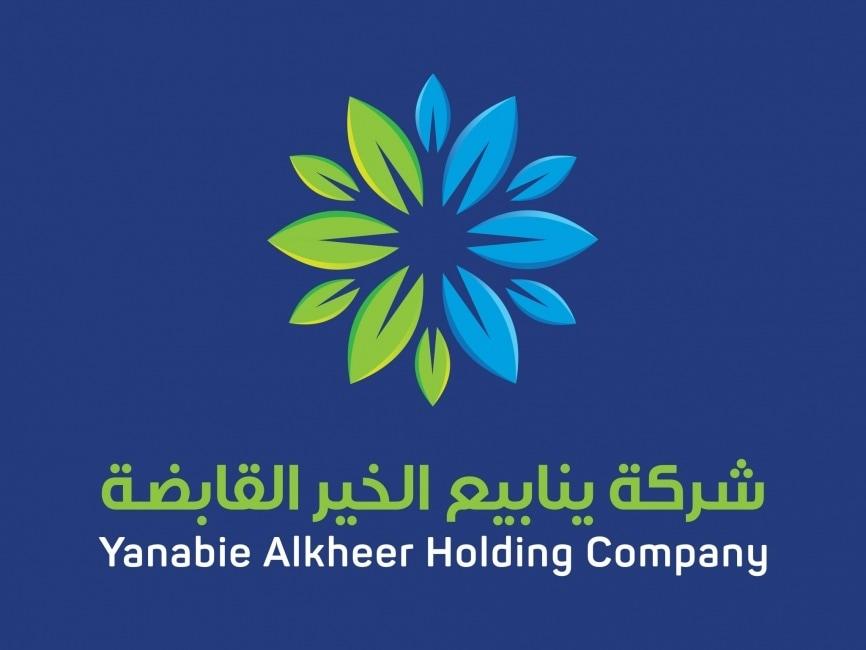 Yanabie Alkheer Holding Company