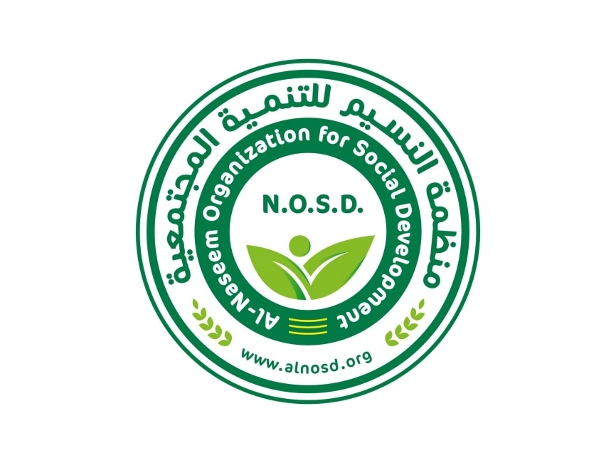 Al-Nasseem Organization For Societal Development