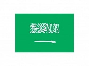 Saudi Arabia Flag