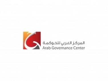 Arab Governance Center