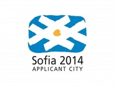 Sofia 2014 Applicant City