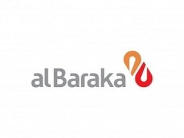 Albaraka Türk