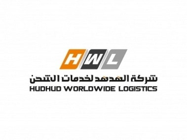Hudhud Worldwide Logistics