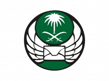 Saudi Arabia Post Office