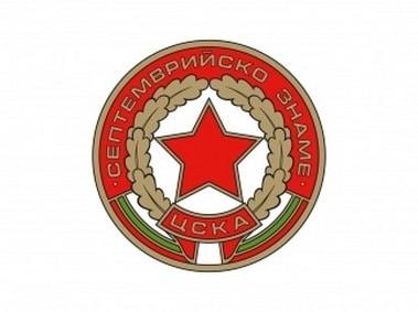 CSKA Septemvriysko Zname