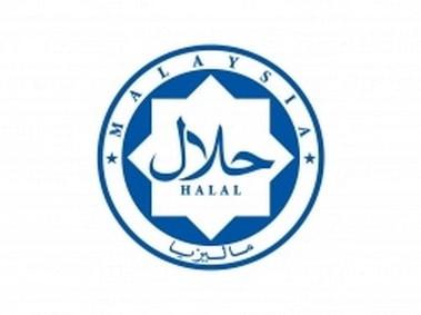 Halal - Helal
