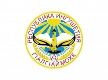 Republic of Ingushetia
