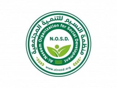 Al-Nasseem Organization For Societal Development