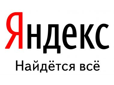 Yandex Russian